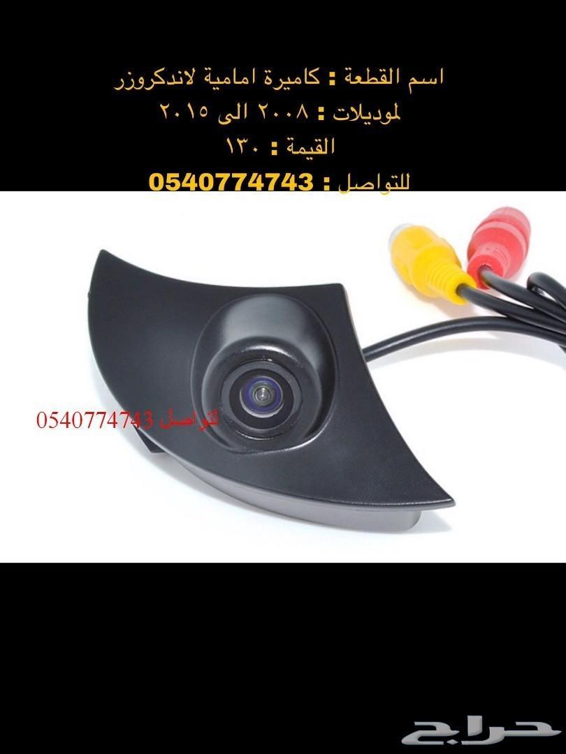 حصري اكسسوارات لاندكروزر 810x1080-1_-5b98b0d6
