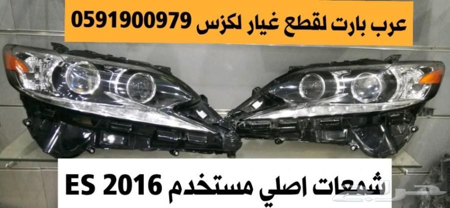 شمعة امامي اصلي مستعمل لكزس ES 2016-2018