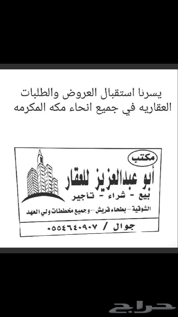 ارض في ولي العهد رقم واحد بسعر380 الف م400متر