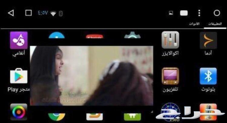 عرض حصري بمناسبة اليوم الوطني على شاشة توسان