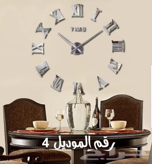ساعات جدارية3D