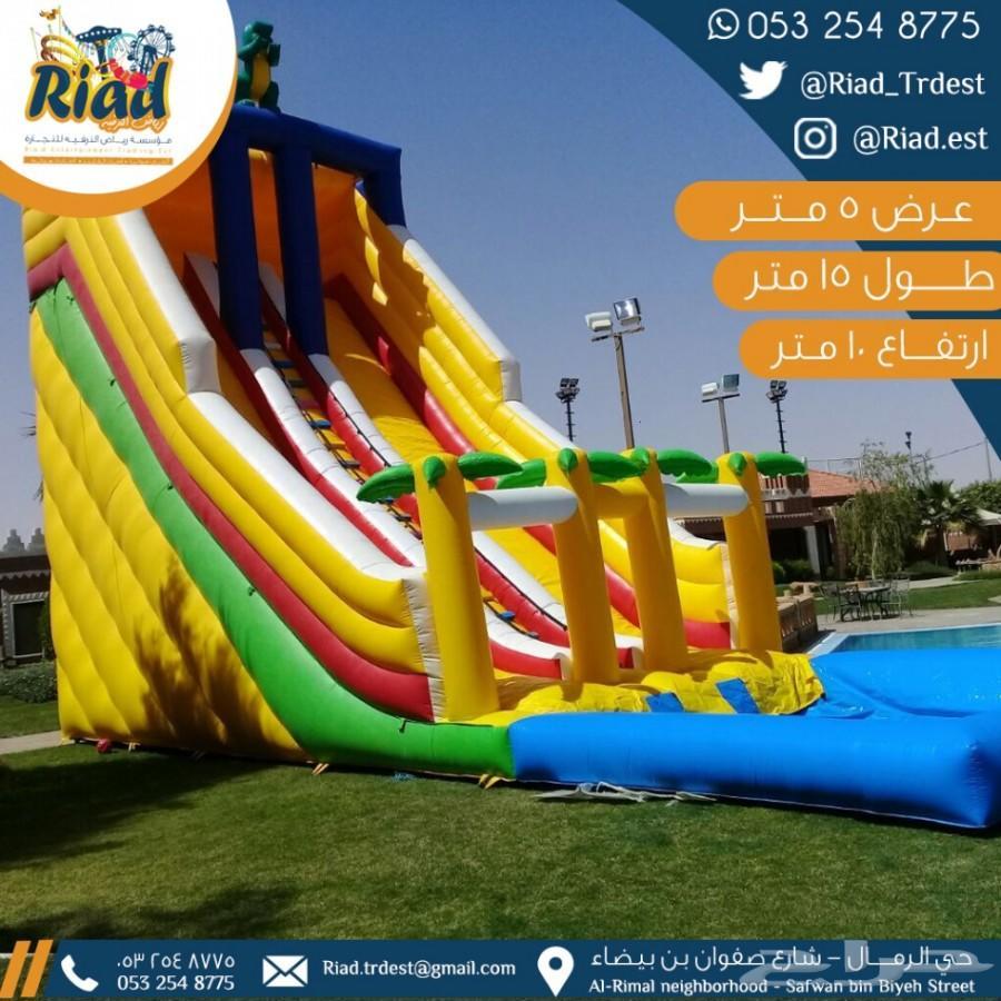 نطيطات زحاليق ملعب صابون الرياض