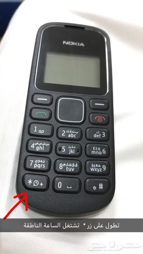كشاف 1280 الاصلي الساعة الناطقة 2012