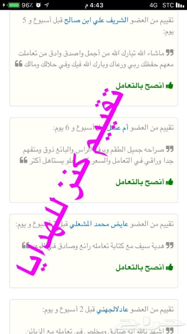 جنبيه وسيف سوري هديه تجمل لكل مناسبه عندك
