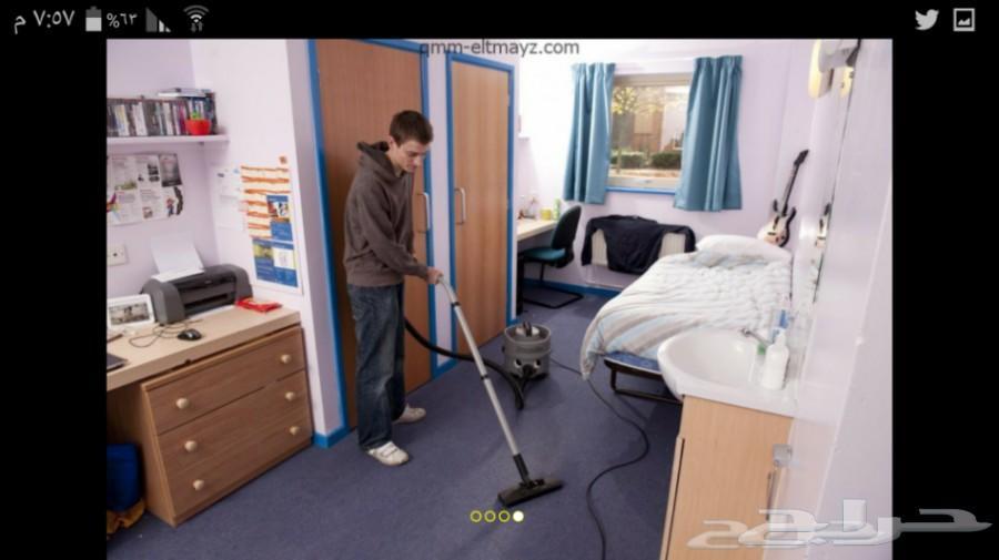 شركة تنظيف منازل شقق وفلل وتنظيف مجالس بالريا