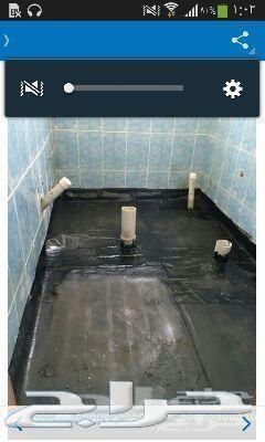 عزل اسطح خزانات عزل فوم وكشف تسربات المياه