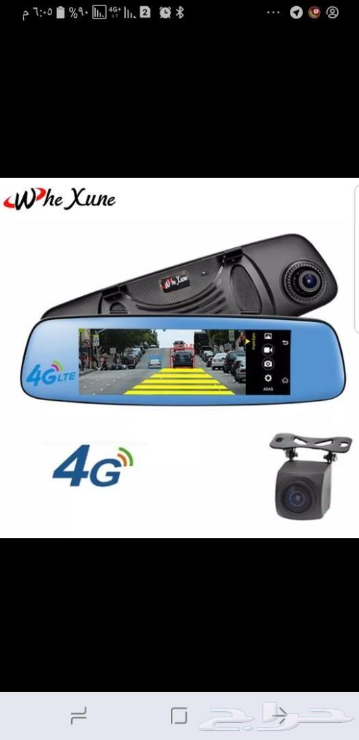 مرايه 4G للسياره وشاشه ملاحه