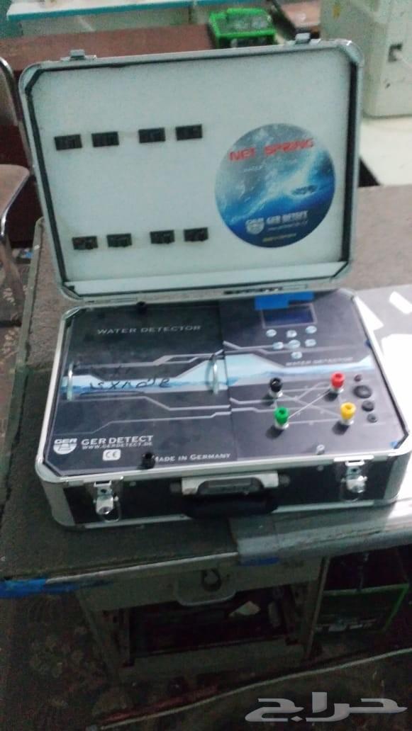 جهاز لكشف المياه الجوفيه للبيع