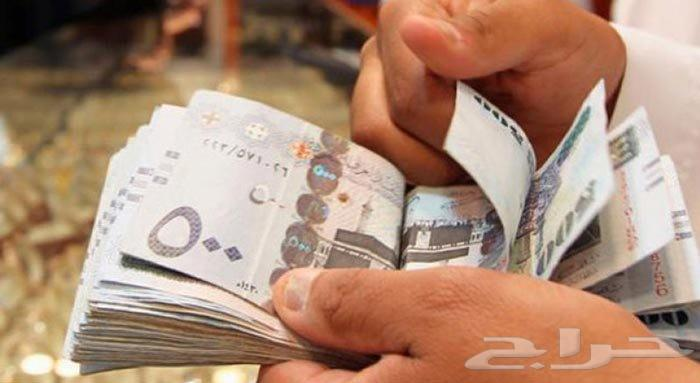 كيان تاكسي مصدر دخل بجانب العمل في حائل .