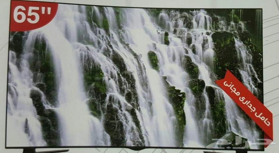 أقوى العروض  الشاشة عليك وبرادة الماء