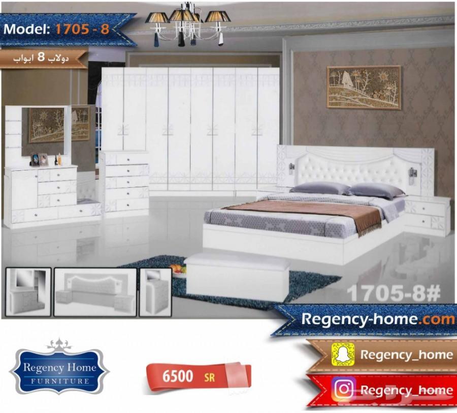 غرف نوم بدواليب كبيرة 7 و 8 ابواب