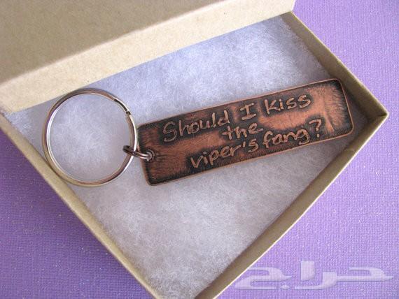 تصميم ميداليات تعليقة مفاتيح هدايا اكسسوارت