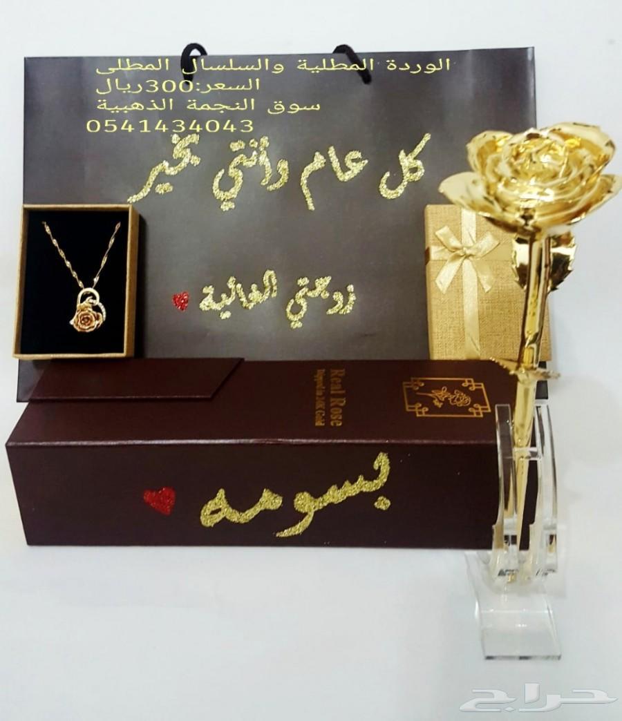 نقدم اجمل الهدايا النسائية الفاخره وردة وعقد