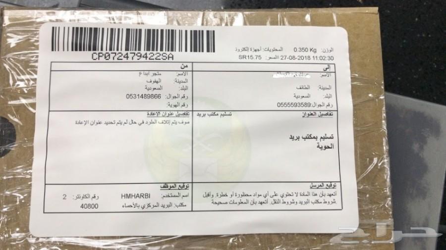 كفرات جلد فخمة للايفون iPhone 7 plus