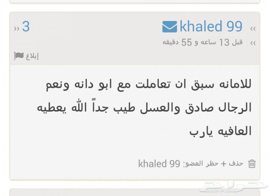 عسل عسل سدر صافي أصلي وبأسعار منافسة