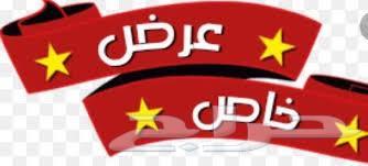 كامري 2015 جي ال مطور سعودي