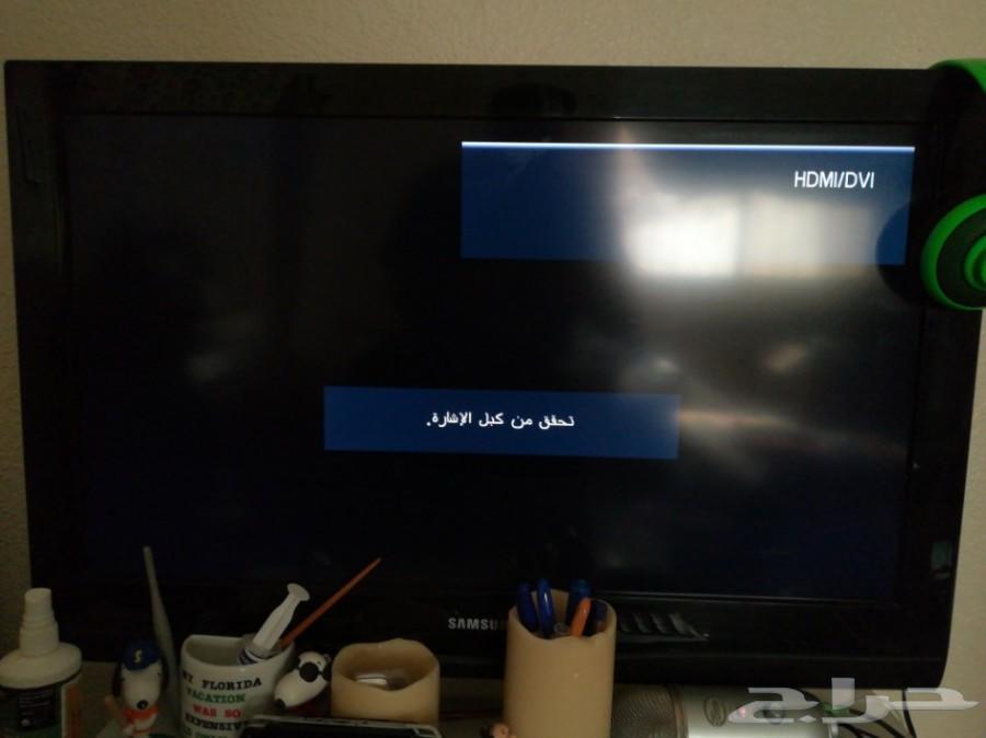 تلفزيون سامسونج 32