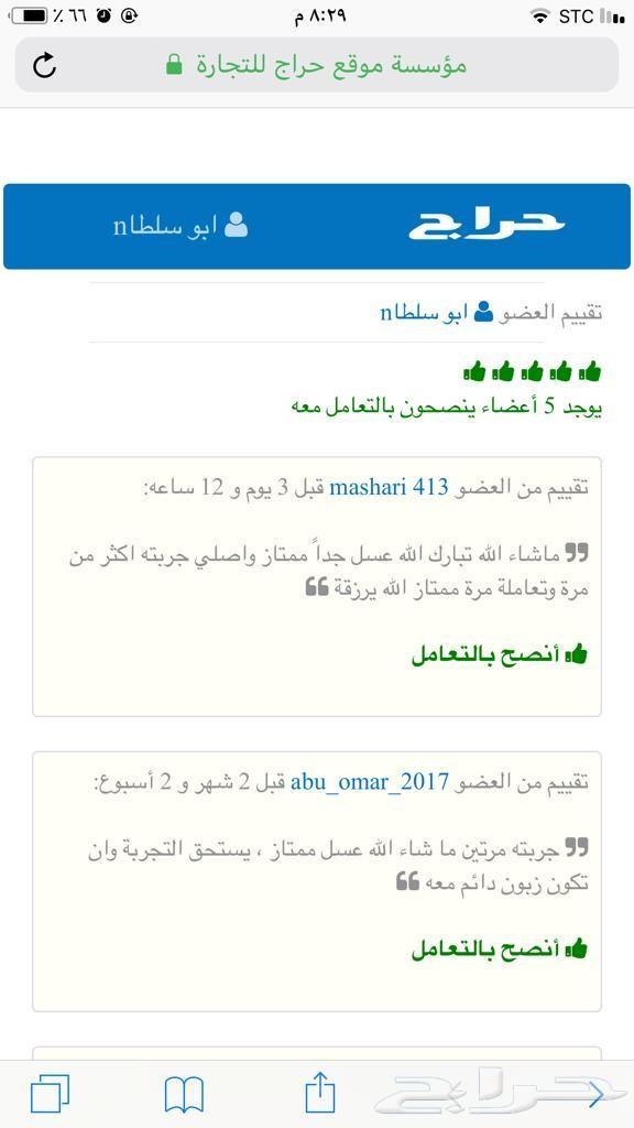 عسل سدر اصلي مضمون