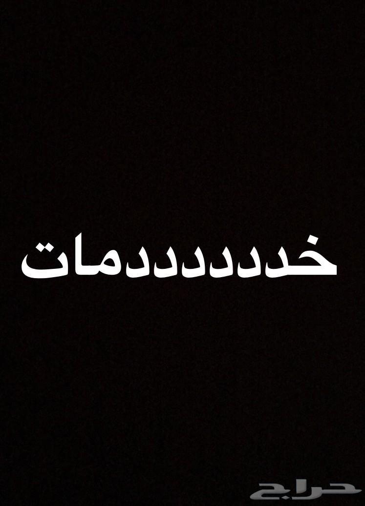 خدمه فحص السيارات بمنطقه القصيم لمن هم بخارجه