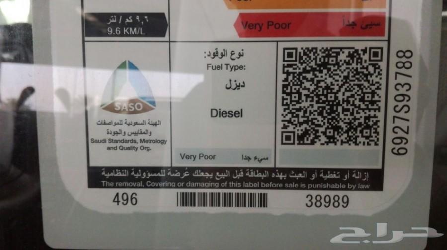 شاص ديزل 2018 دف لوك سعودى اللون بيج
