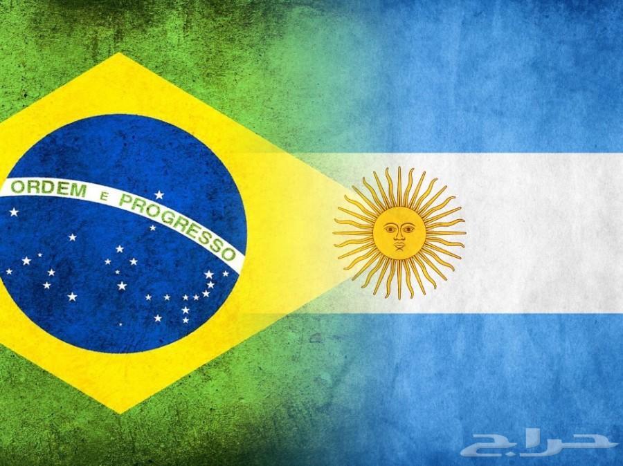 تذاكر مباراة الارجنتين و البرازيل للبيع