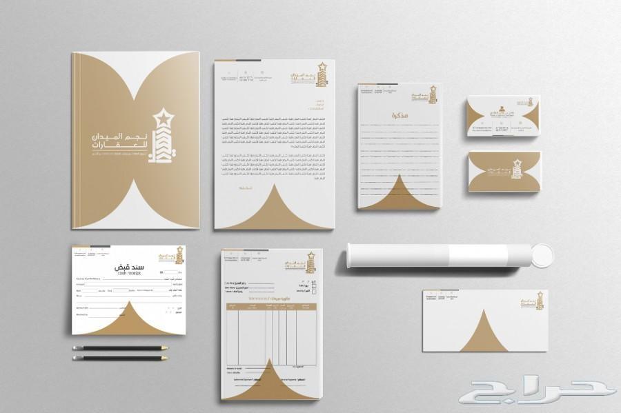خدمة التصميم للافراد و الشركات شعارات هويات