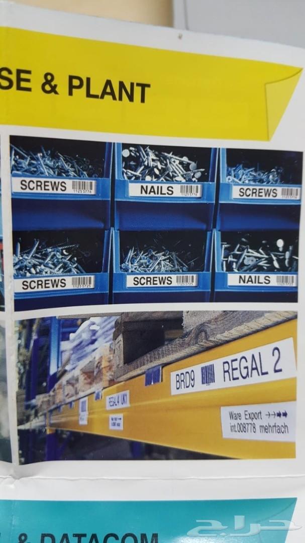 طابعة ملصقات متنقلة