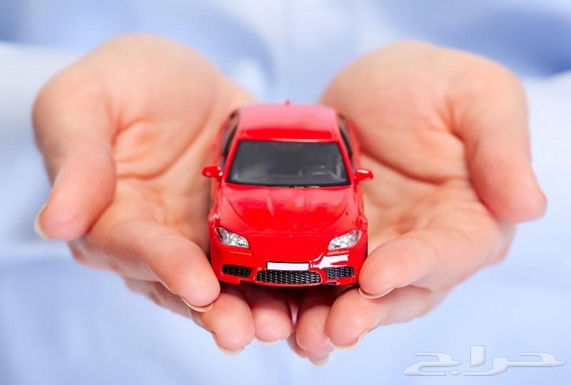 تأمين سيارات بأقل الأسعار وفر فلوسك ووقتك -