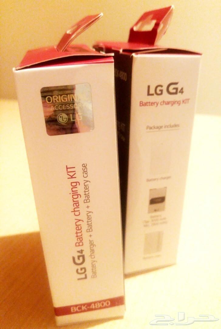 بطاريات ال جي LG G4 اصلية مع علبة الشاحن