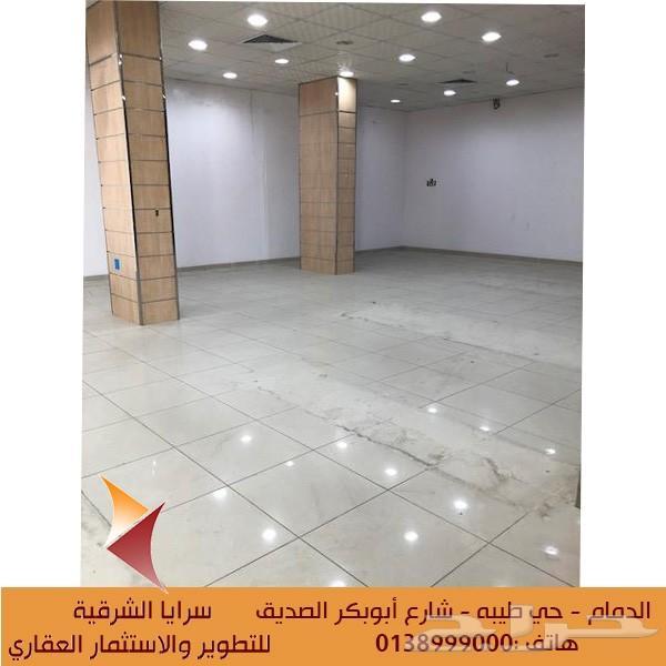 محلات جاهزه للأيجار بالدمام شارع الملك سعود