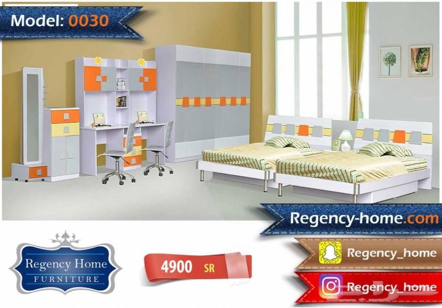 غرف نوم اطفال و غرف عرسان بتصاميم عصرية
