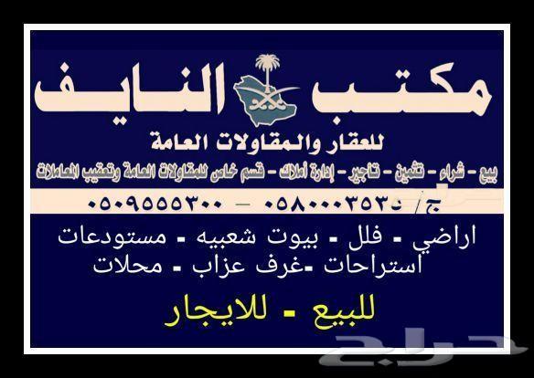 استراحات - غرف عزاب - شقق عوائل في بحره