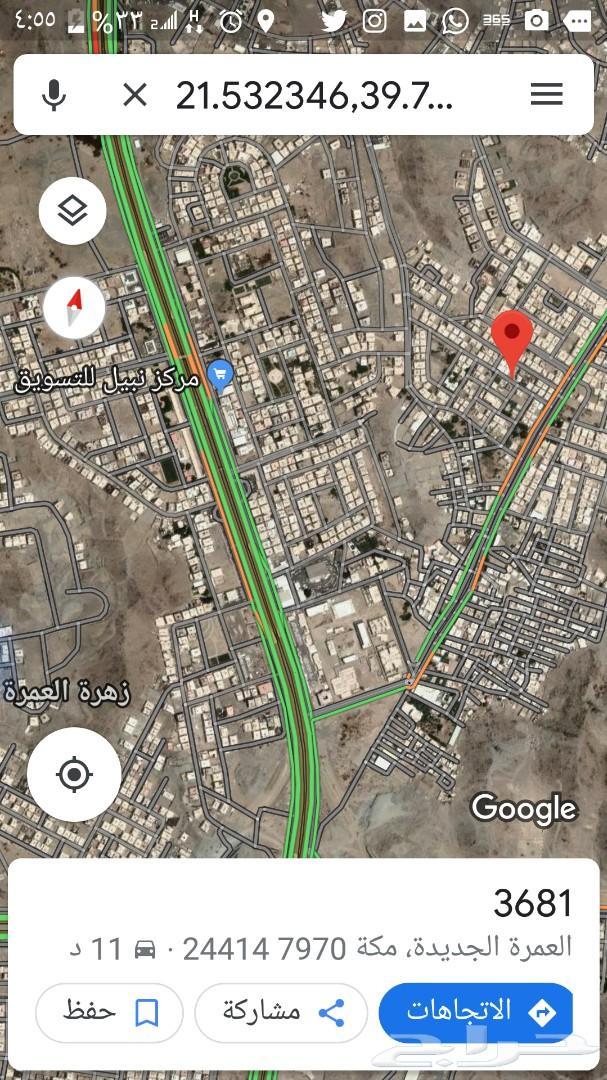 للبيع عماره جديده في ابومراغ