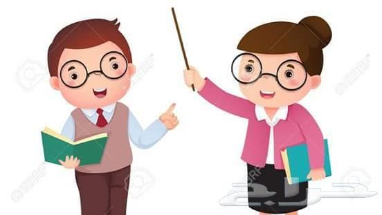 معلم لغة عربية ومحفظ قرآن كريم