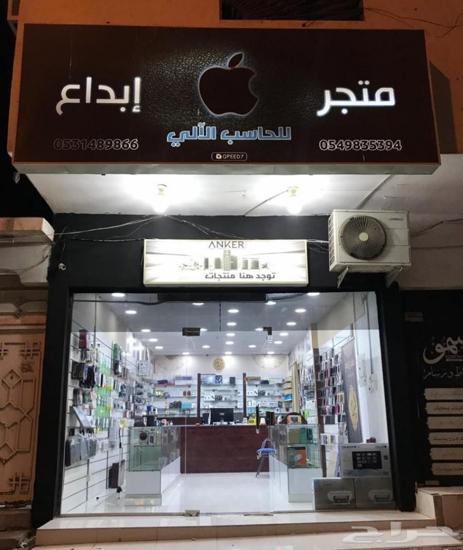 افخم الكفرات للايفون اكس iPhone xs