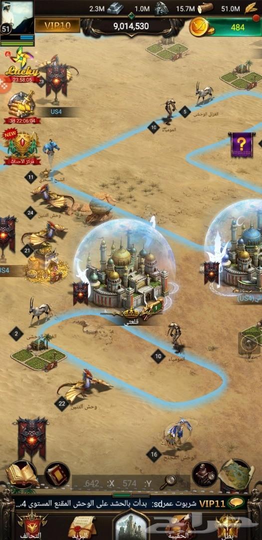 قلعة للبيع هيبة 1