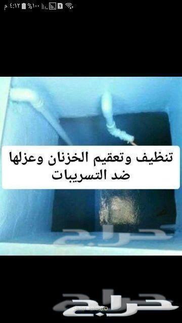 شركة تنظيف كنب فرشات نظافة خزانات شقق بيوت فل