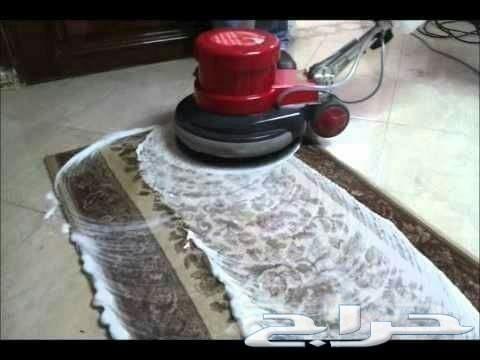شركة تنظيف منازل شقق تسليك مجاري كشف تسربات خ