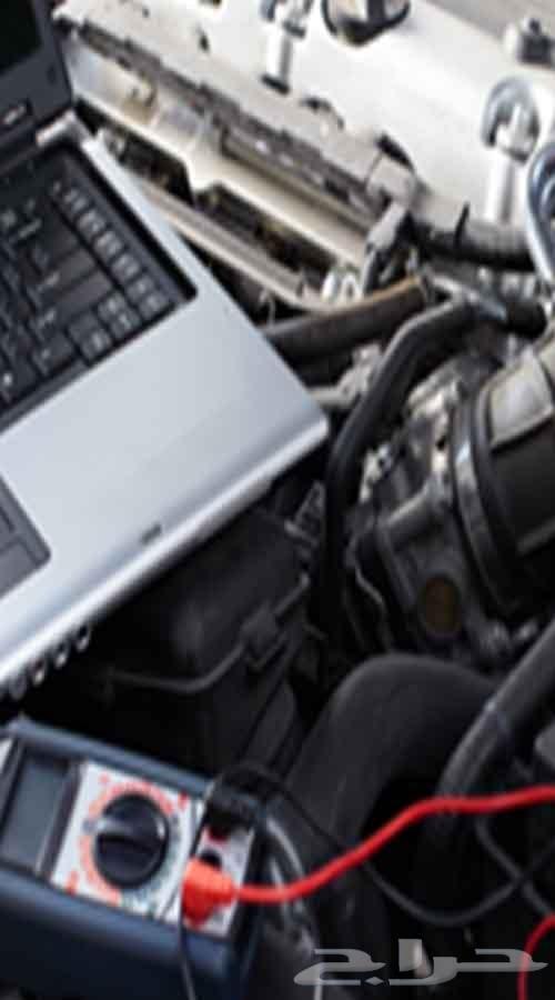 فحص سيارتك عند باب بيتك كمبيوتر وميكانيك