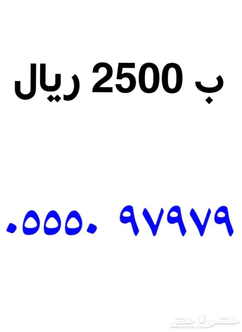 ارقام مميزة - الاتصالات السعودية - STC