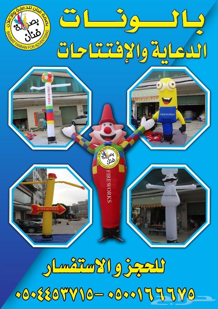 تجهيز افتتاح محلات مهرجانات