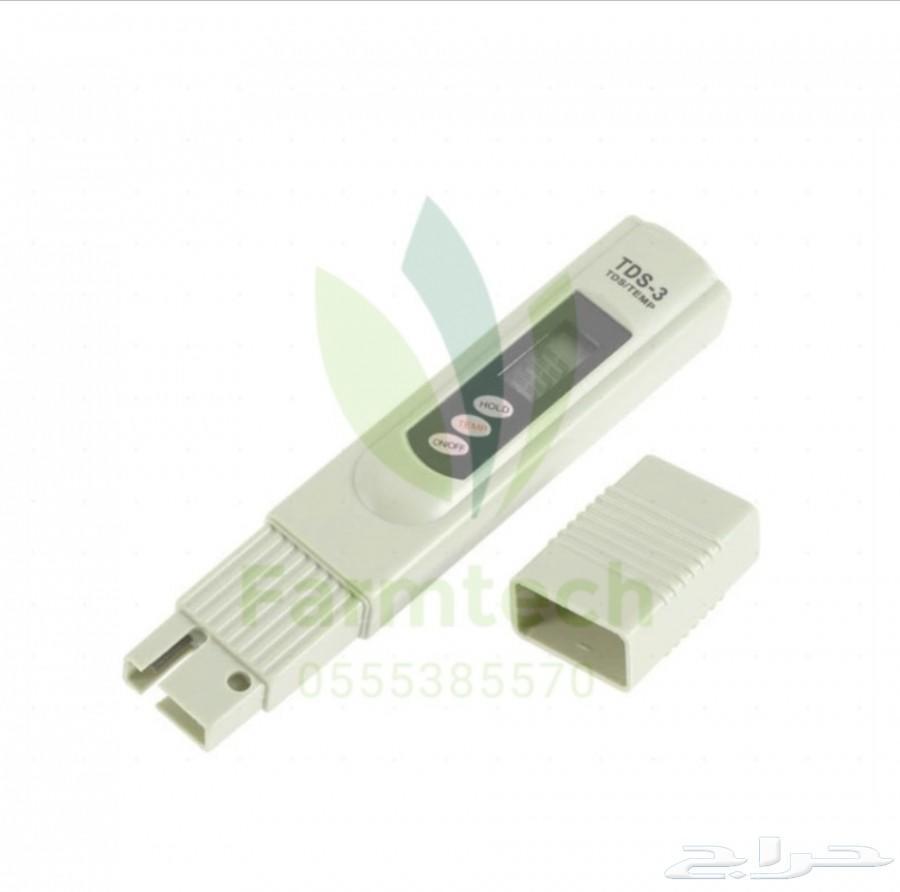 جهاز قياس الاملاح tds والحموضة pH
