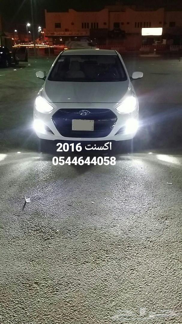 إضاءة ليد داخلي وأمامي لجميع السيارات