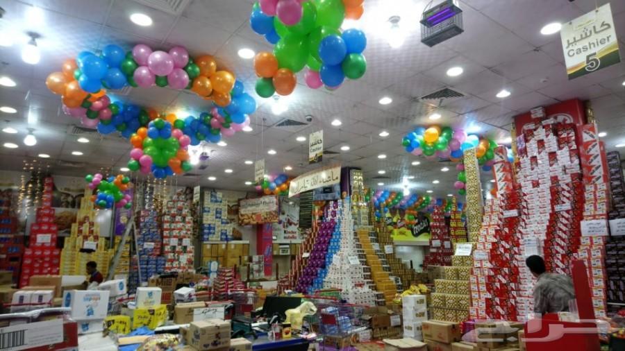 تنسيق قوس بالون للحفلات والمناسبات