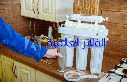 صيانة أجهزة التحلية في حائل