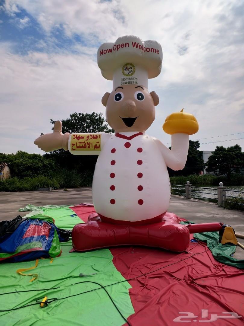 مجسم بالون كبير على اشكال مجسم طباخ وشيف