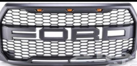 شبك رابتر فورد F150