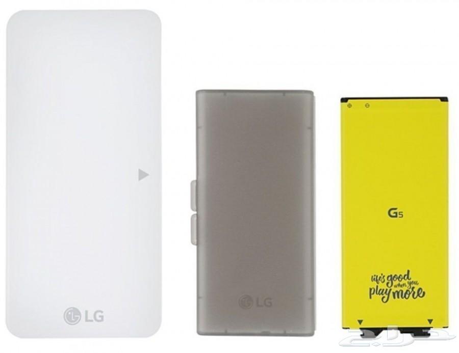 بطارية جوال LG G5