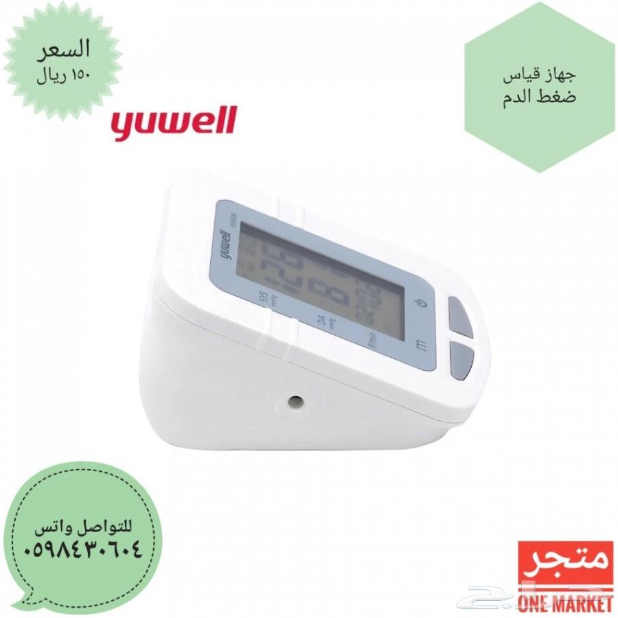 جهاز رقمي لقياس ضغط الدم ب150 ريال