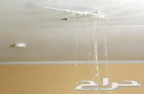 كشف تسربات المياه مع الإصلاح وعزل الأسطح والخ